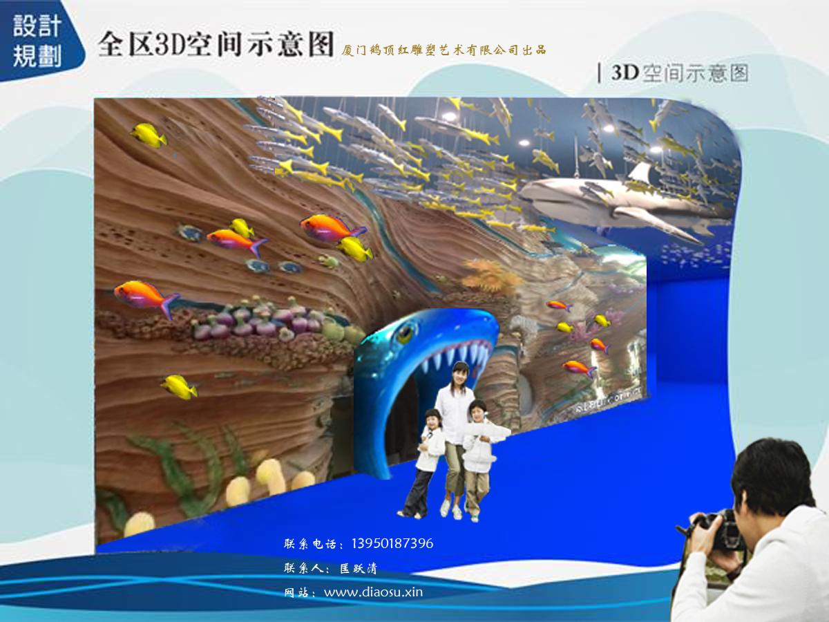 海底动物体育app万博下载设计