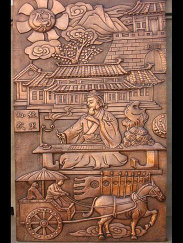 潜江锻铜壁画