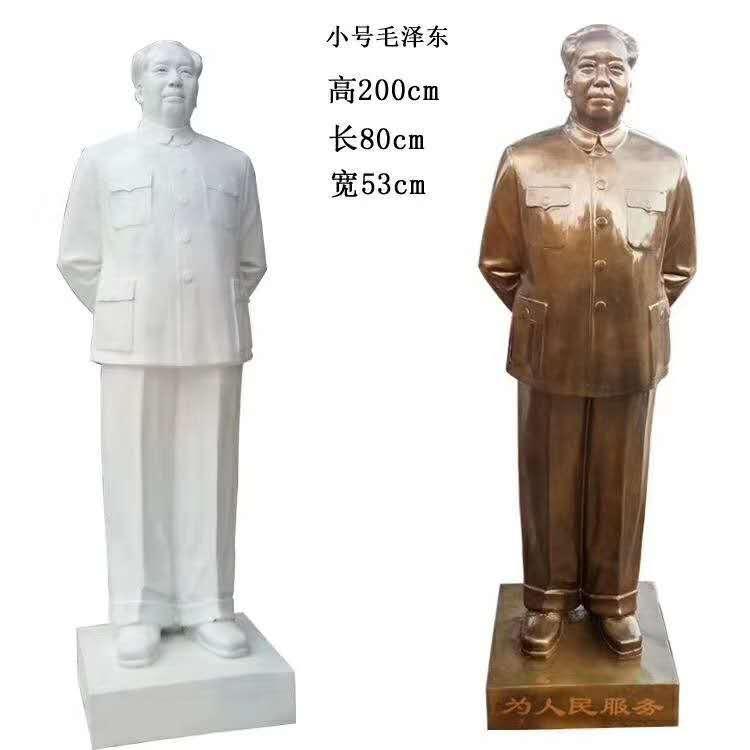 2米高的万博max下载主席雕像