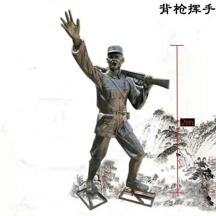 红军体育app万博下载