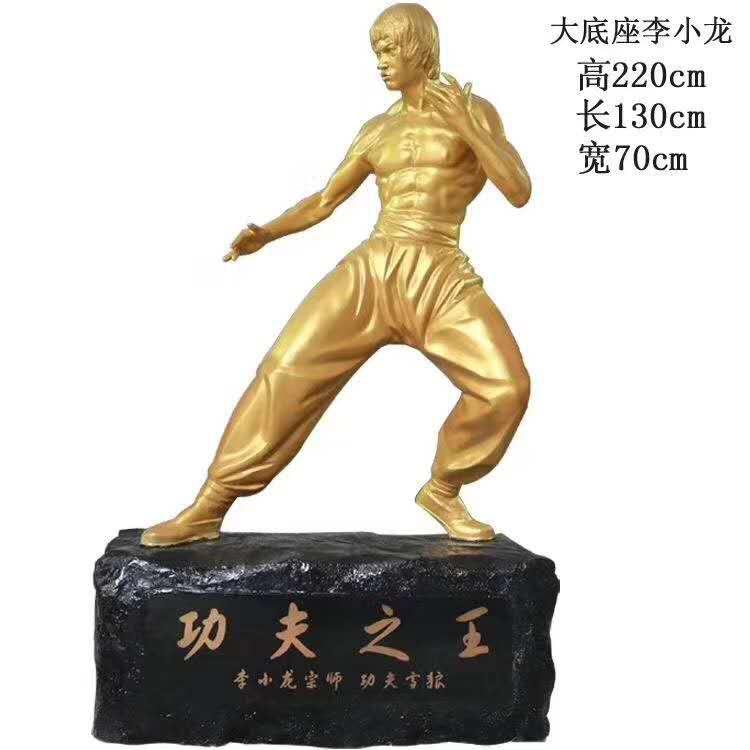 李小龙万博max下载雕像