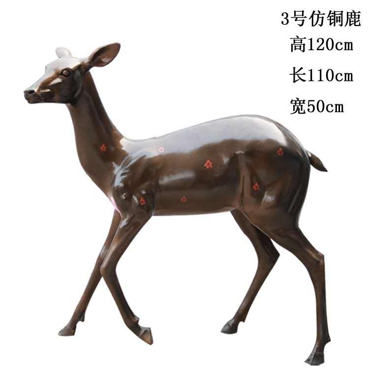 万博max下载鹿体育app万博下载——雕歌艺术