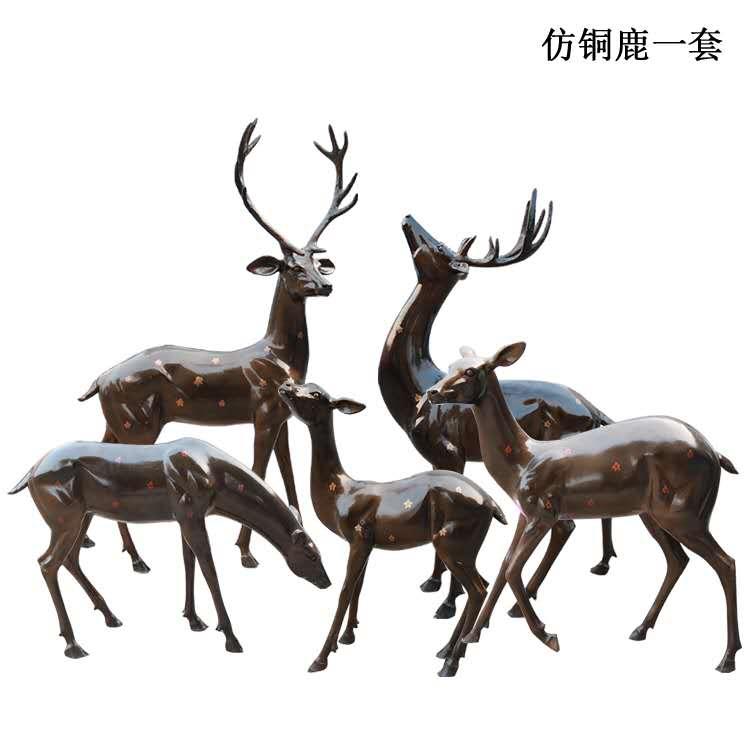 卡通万博max下载体育app万博下载定制(梅花鹿)