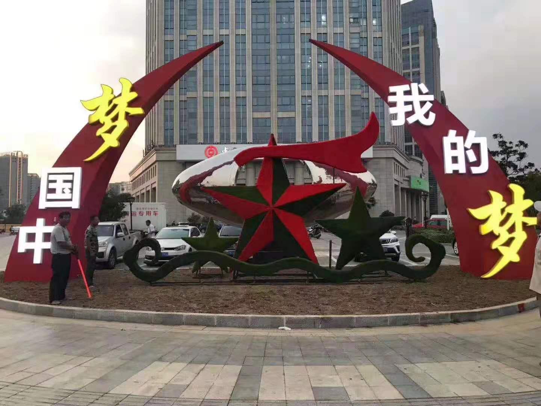 中国梦我的梦,加油!